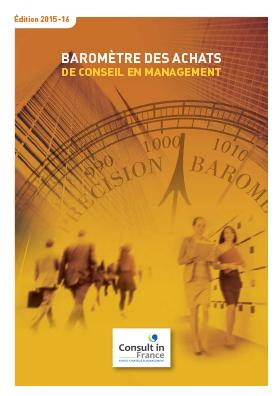barometre-achat-2015-16